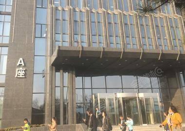 北京世通会议中心