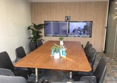 远洋国际中心-垂虹会议室