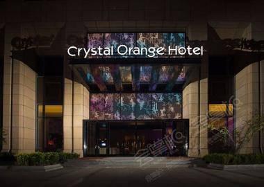 桔子水晶酒店(南京奥体中胜国际博览中心店)