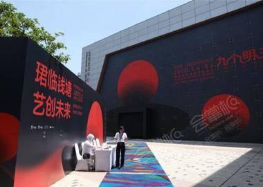 杭州宝龙艺术中心