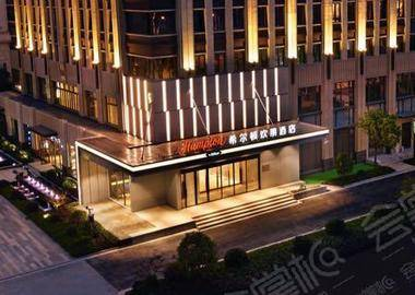 上海虹桥国家会展中心希尔顿欢朋酒店