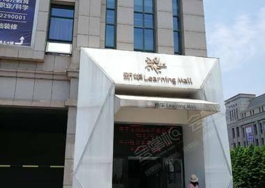 南昌新华Learning Mall