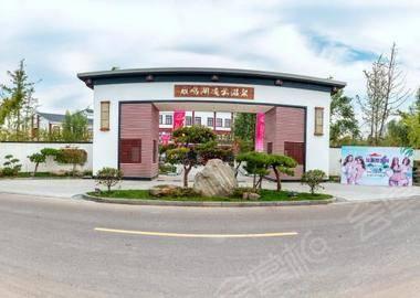 郑州雁鸣湖凌云温泉酒店