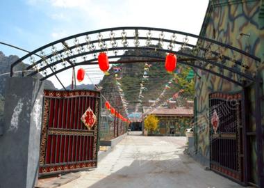 北京正法时代度假村