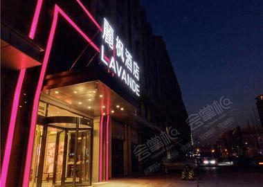 麗枫酒店·济南国际会展中心万达广场店