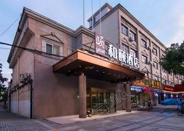 上海嘉定清河路和颐酒店