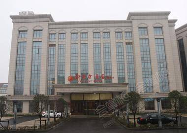 江阴市新东方酒店