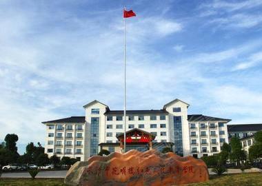 长沙花明楼名人大酒店
