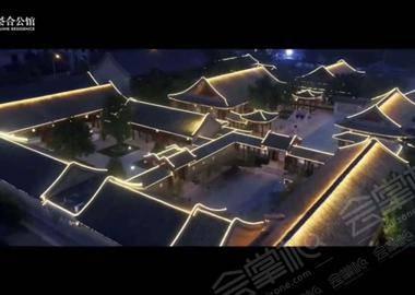 北京荟合公馆