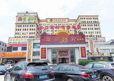 广州华尔顿大酒店