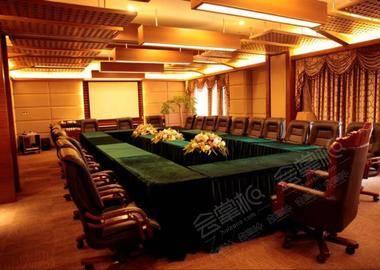会议室中心