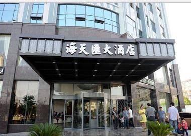 南昌oyo海天汇大酒店