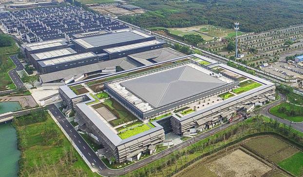 烏鎮互聯網國際會展中心