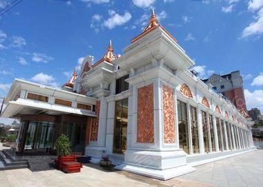 哈尔滨孔雀酒店