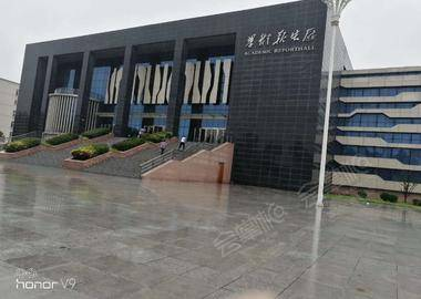 郑州黄河科技学院