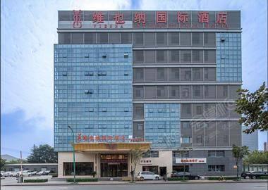 维也纳国际酒店(南京竹山路地铁站店)