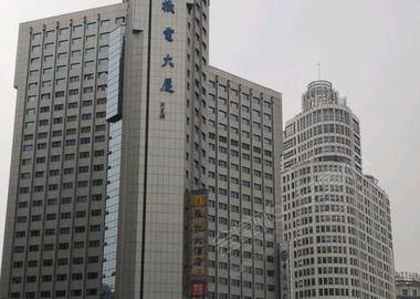 上海机电大厦直值会议中心