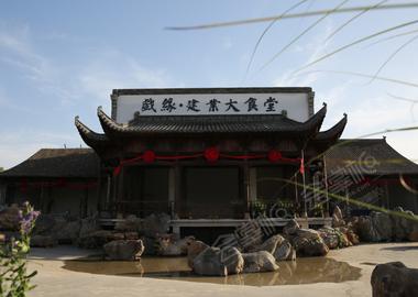 郑州建业戏缘大食堂