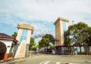 长沙千龙湖生态旅游度假酒店