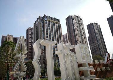武汉纽宾凯嘉瑞国际酒店