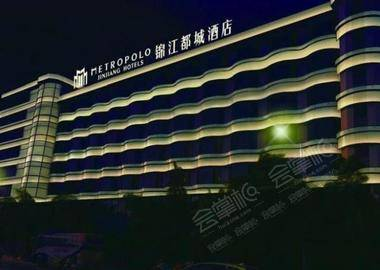 锦江都城三亚湾酒店