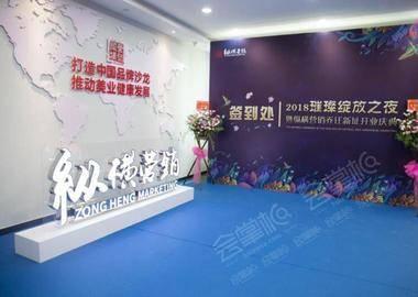 广州聚和创意园