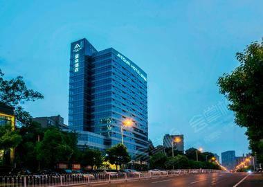 长沙红星亚朵酒店