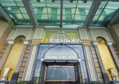 佛山悦盛国际酒店