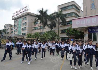 中山诺安职业培训学校