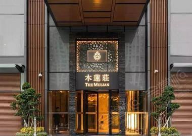 廣州南沙鳳凰湖木蓮莊酒店