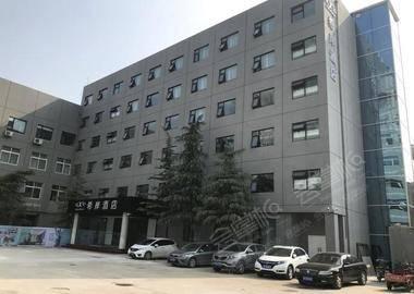 希岸酒店(济南山大路店)