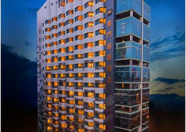 澳门维景酒店(Metropark Hotel Macau)