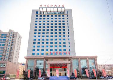 济南舜耕国际大酒店