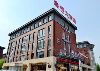 济南泰恒大酒店