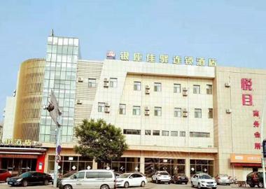 银座佳驿酒店(济南桃花山街店)