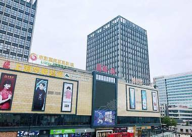 开元曼居·杭州新登富春港店