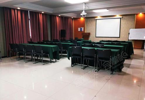 7#会议室