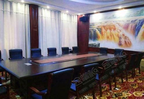6#会议室