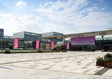 杭州·艺尚小镇·国际秀场