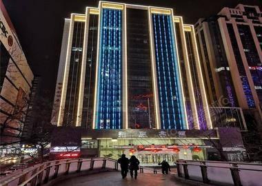 石家庄新京商务酒店
