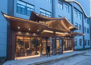 美豪丽致酒店(杭州萧山机场店)