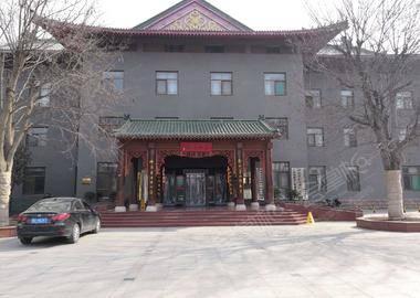 济南波罗峪香山书院