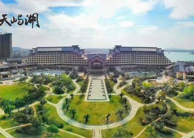 武汉天屿湖假日酒店
