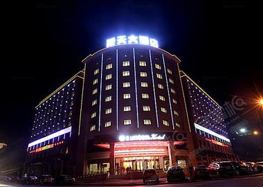 长沙晟天大酒店