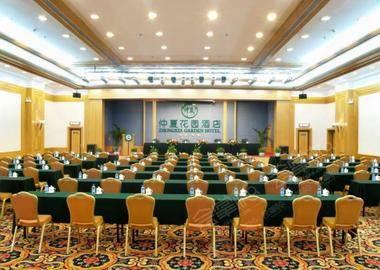 3-1会议室