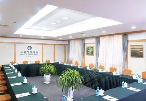 3-2会议室