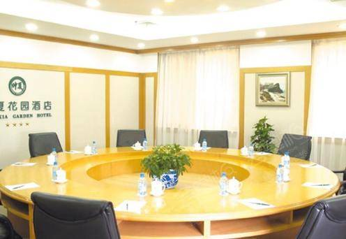 3-8会议室
