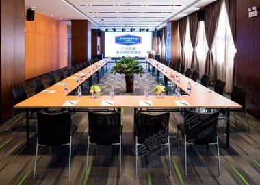 1號會議廳